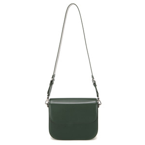 [DISCONTINUE] TROIS SQUARE BAG (L) - KHAKI